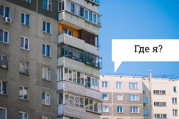 Узнать Москву по Красной площади — проще простого. А попробуйте вычислить любой российский город по его домам?