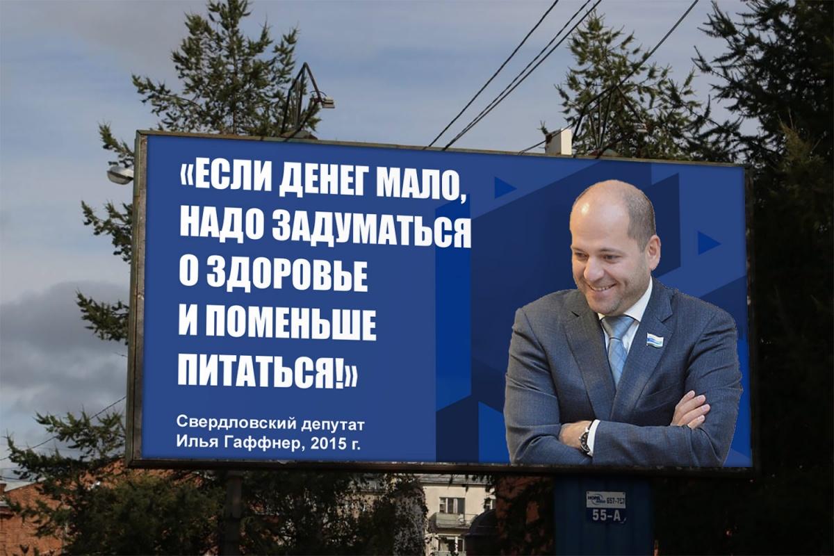 Синдром Глацких: депутат заявила, что женщинам после 30 нужны не деньги, а дети