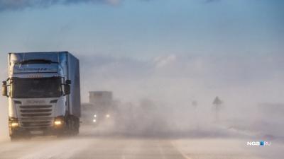 Три новосибирских трассы из-за метели закрыли для автобусов на пять часов