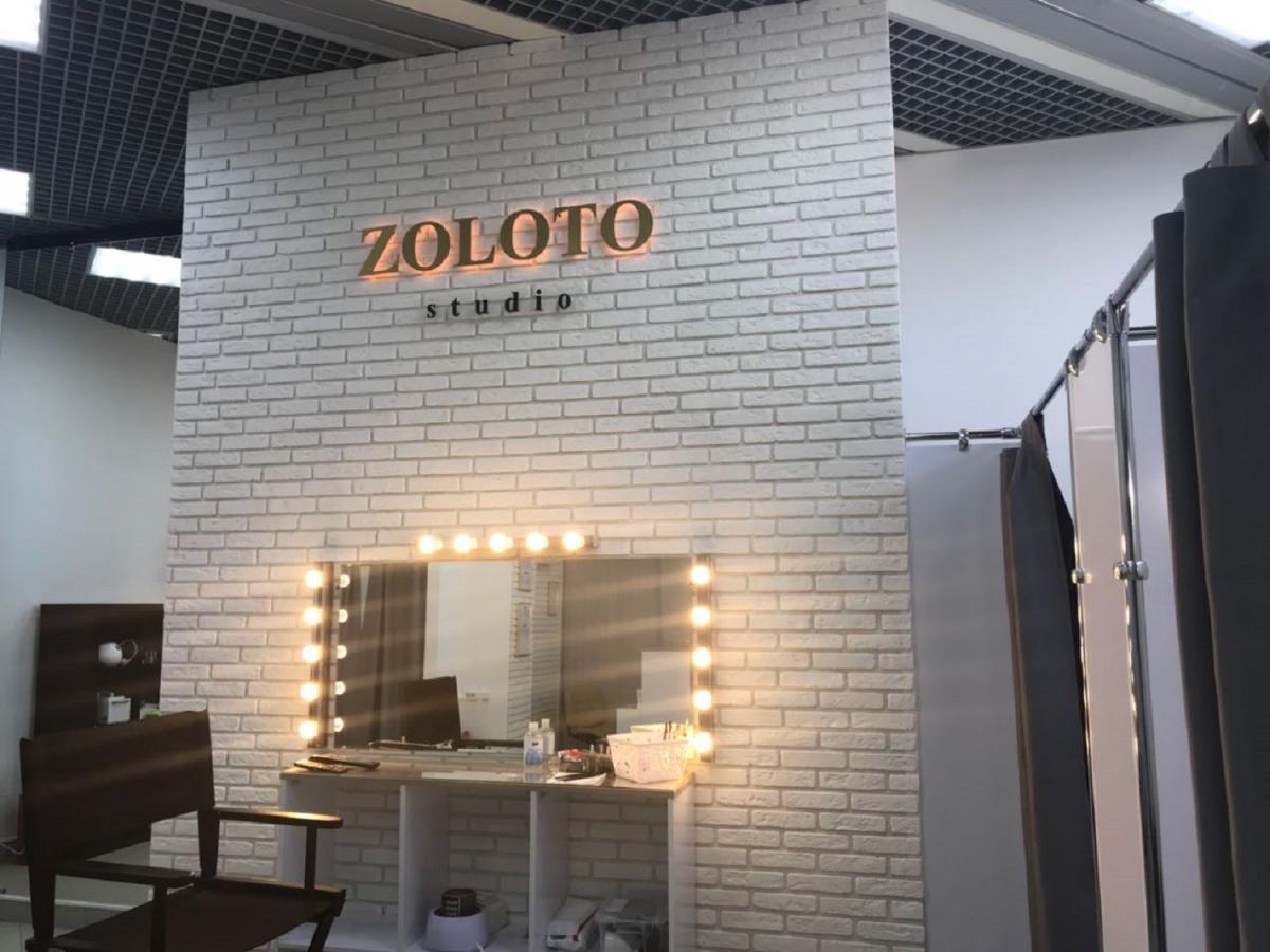 Красота даром: Zoloto Studio продолжает радовать посетителей акциями на косметические процедуры