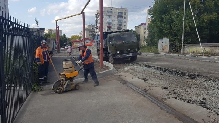 В Кургане ремонтируют улицы Князева, Тобольную и Фарафонова