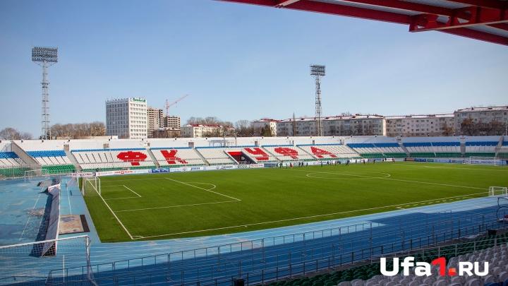 «Уфа» в первом туре сразится с чемпионом России по футболу