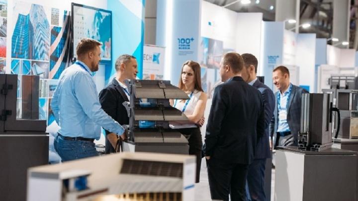 Выросло количество международных компаний — участников выставки «100+ Технологии для городов»
