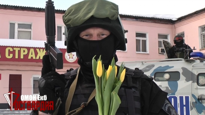 «Желаем света и тепла!»: росгвардейцы поздравили женщин цветами и стрельбой из автоматов