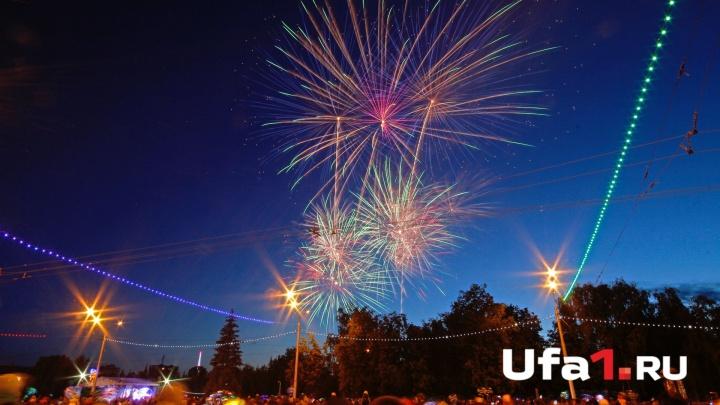 День города в Уфе завершился праздничным салютом