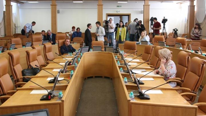 Депутаты горсовета с самым большим числом прогулов объяснили свои пропуски