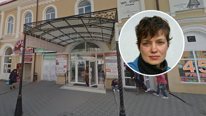 Чай, печеньки и разговоры о смерти: в Ростове откроется первое в городе Death Cafe