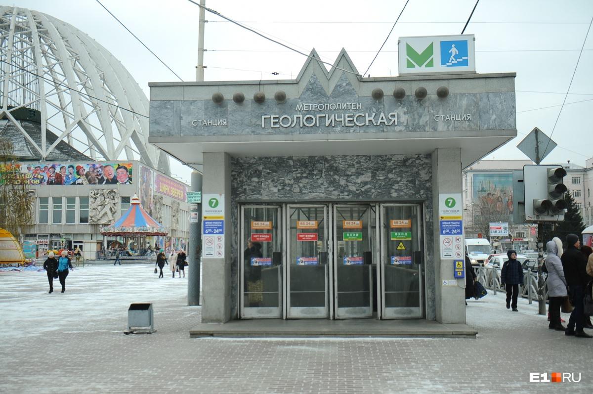 Рядом с метро «Геологическая» самые высокие цены на вторичное жилье. Цена за «квадрат» приблизилась к 100 000 рублей