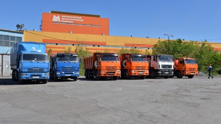 «Это вклад в экономику региона»: автотранспортное управление ММК отметило золотой юбилей — 50 лет