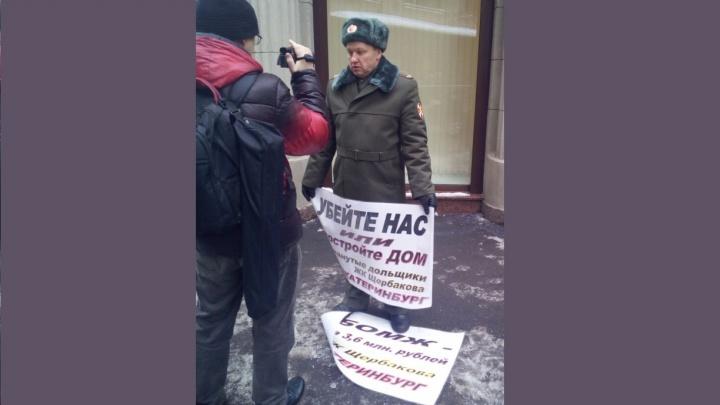 «Он был костью в горле»: обманутому ветерану Чечни вернули деньги за квартиру в недострое на Уктусе