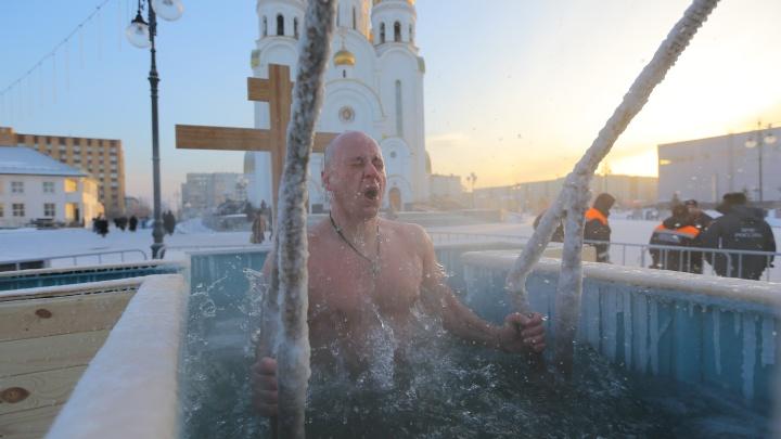 Как прошел день Крещения