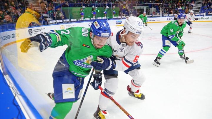 Добро пожаловать на казнь: «Салават Юлаев» разгромил гостей из Братиславы на льду «Уфа-Арены»