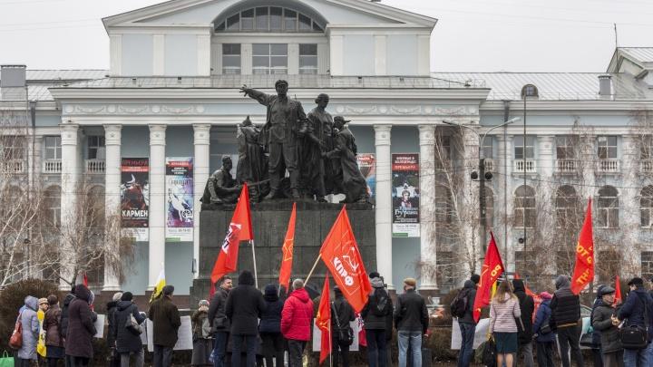 Волгоградцы задали президенту «злые вопросы»: левые силы собрались на протестный митинг