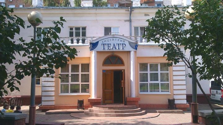 Лицейский театр выпустил открытки с портретами омских актеров