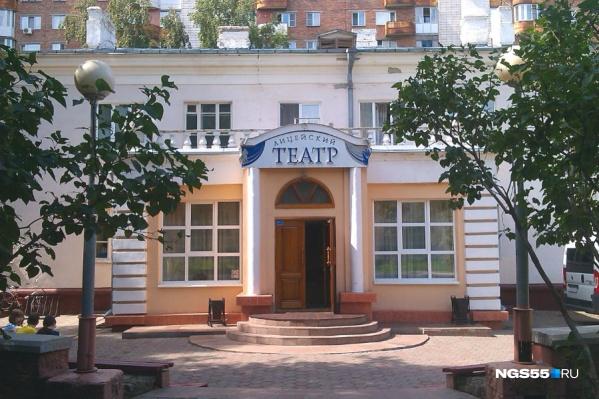 Открытки Лицейский театр выпустил впервые