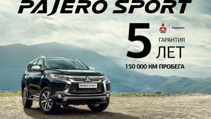 Красноярцы сэкономят полмиллиона на покупке MitsubishiPajeroSport
