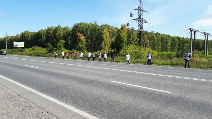 «Мы за перенос обхода»: жители Патрушева вышли на акцию против строительства дороги около их домов