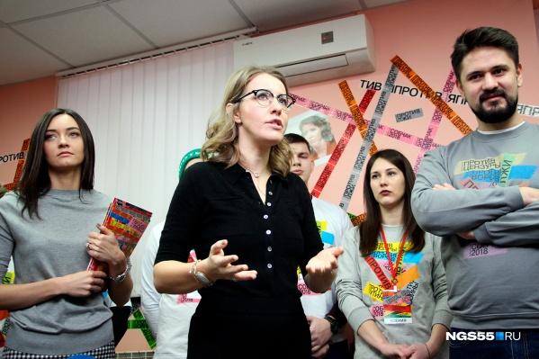 Ксения Собчак в омском штабе