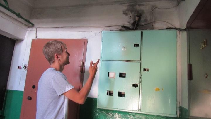 Управляющие компании откроют двери для жителей Кургана