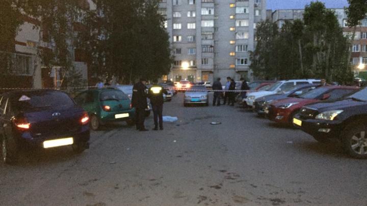 В убийстве полицейского из Башкирии подозревают сотрудника МЧС