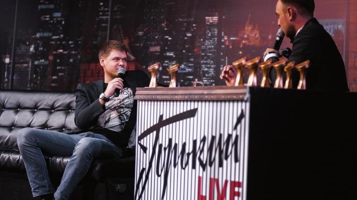 Уже сегодня! Второе шоу «Горький Live» пройдёт в Нижнем Новгороде