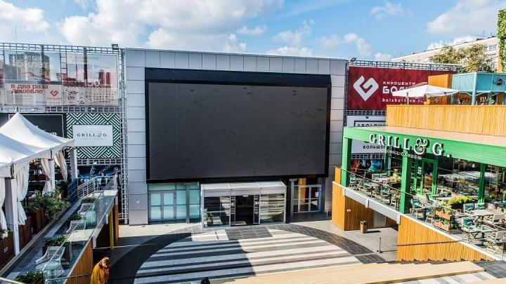 Жителей Ростова-на-Дону приглашают посмотреть«Кино под облаками»