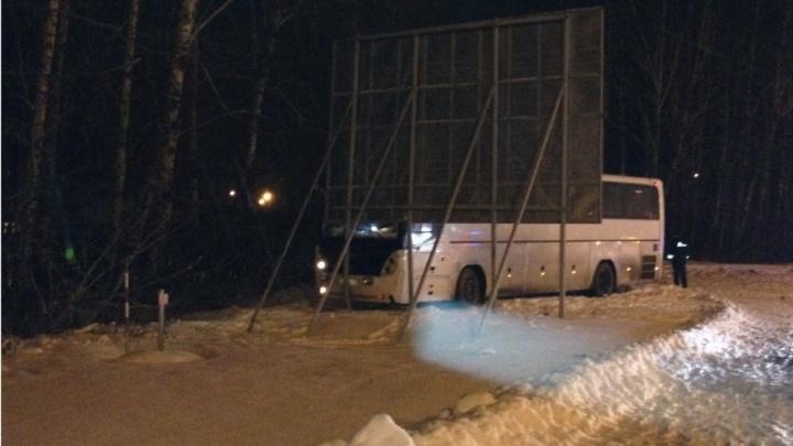 На трассе Уфа — Оренбург автобус насмерть сбил мужчину