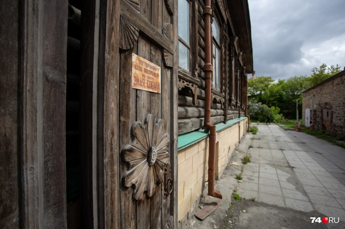 Зданию больше 100 лет