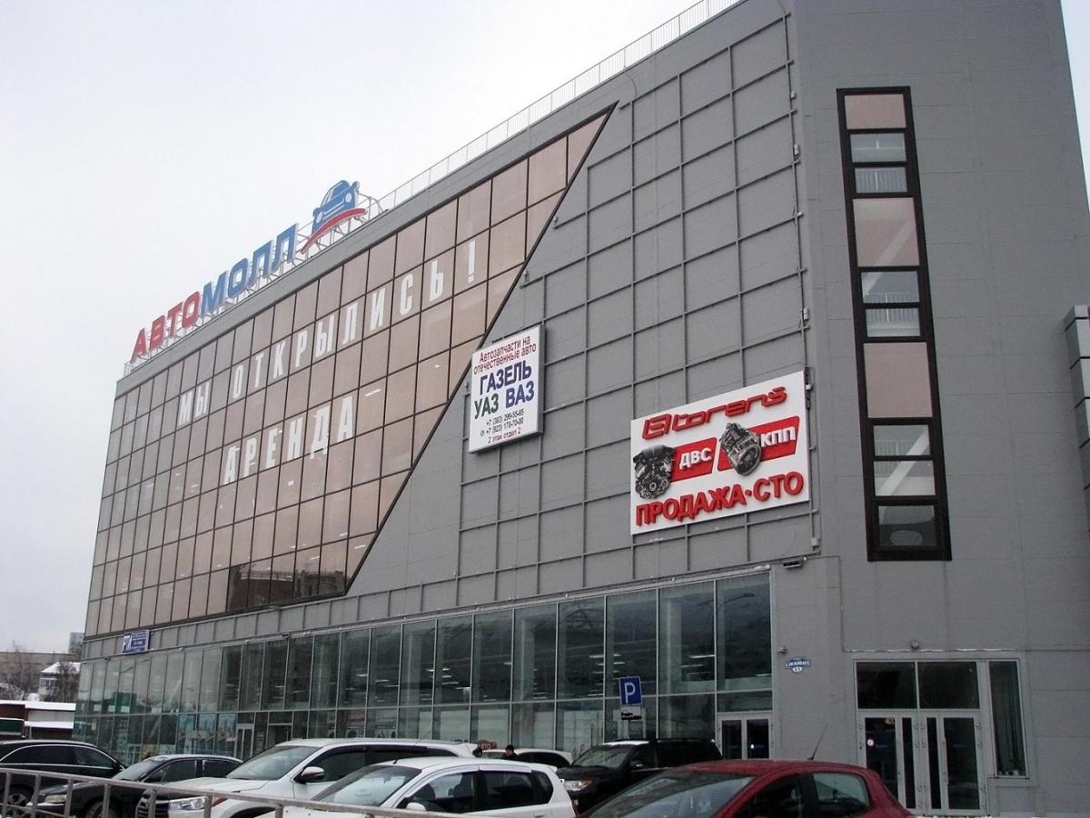 На улице Богдана Хмельницкого в торговом центре открыли СТО