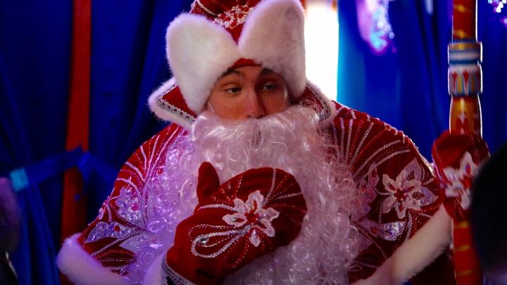 Подарки для взрослых: екатеринбуржцы попросили Деда Мороза, чтобы он погасил за них ипотеку