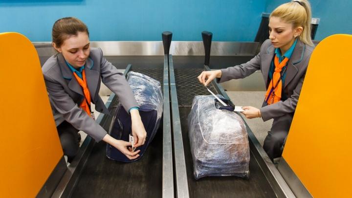 Почти сотня пассажиров осталась без сумок и чемоданов в волгоградском аэропорту