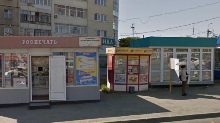 Службой, отвечающей за снос киосков в Челябинске, заинтересовалась контрольно-счётная палата