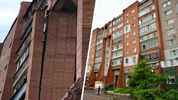 Трещина в несколько этажей: в Ярославле у жилого дома отошла стена