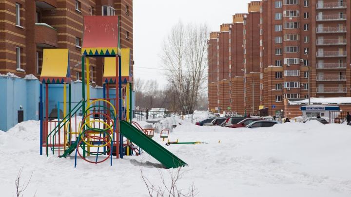 Власти потратят 37 миллионов на строительство детского сада в Первомайском районе