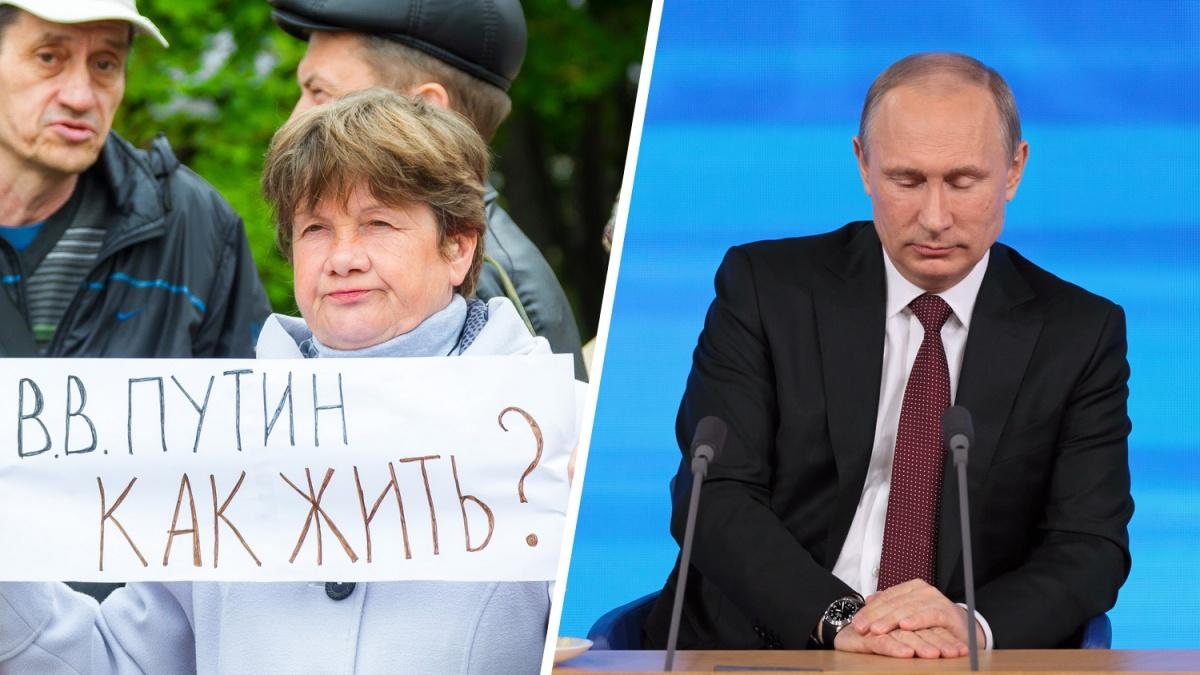 Сегодня Владимиру Путину предстоит посмотреть в глаза народу