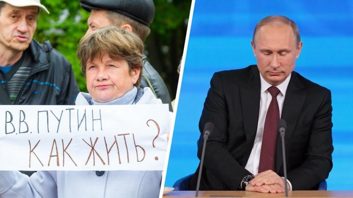 «Уйдёт 10 лет, а вы решите за день»: челябинские матери, рыбаки и онкобольные обратились к Путину