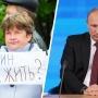 «Уйдёт 10 лет, а вы решите за день»: челябинские матери, рыбаки, и онкобольные обратились к Путину
