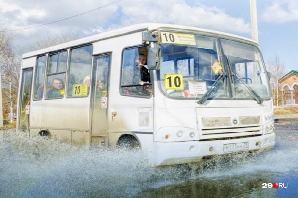 """На <nobr class=""""_"""">10-м</nobr> маршруте работают 22 автобуса"""