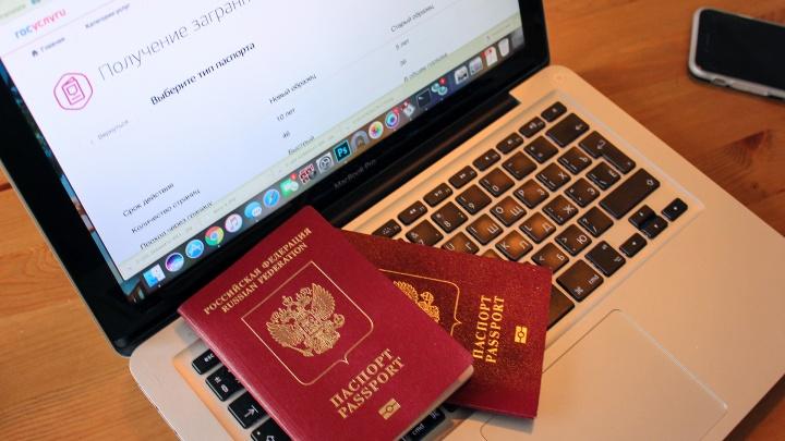 Что нас ждёт в марте: жилеты на трассах, загранпаспорт побыстрее и амнистия зарубежных счетов