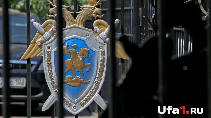 Условный срок за подкуп и подделку документов: в Уфе осудили сотрудника образовательного центра