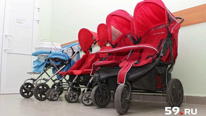 В 64 детских поликлиниках Прикамья появится новое оборудование