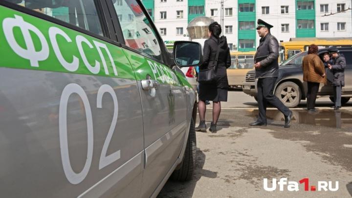 Задолжал 280 тысяч: в Башкирии объявили в розыск злостного алиментщика