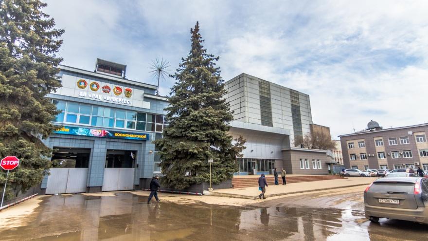 «Роскосмос» заплатит самарскому «Прогрессу» 2 миллиарда рублей для создания спутника
