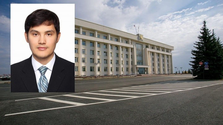 В Башкирии назначили руководителя Госкомитета по информатизации