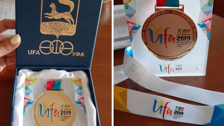 Не простые, а золотые: в Уфу привезли медали Международных детских игр