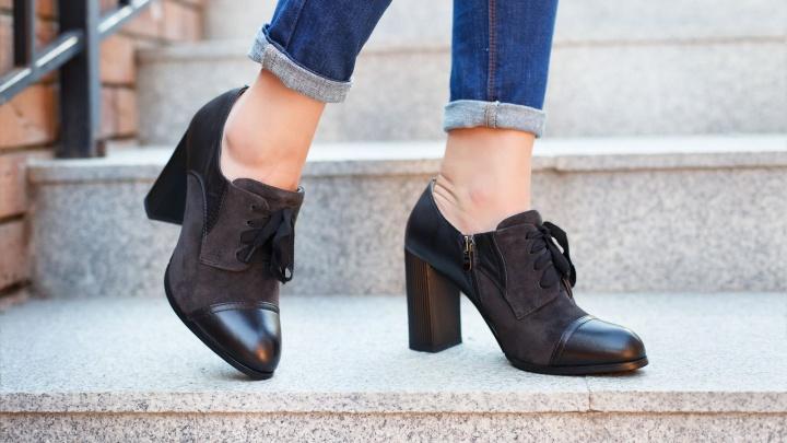 Где в Архангельске найти обувь за полцены или бесплатно на майские праздники