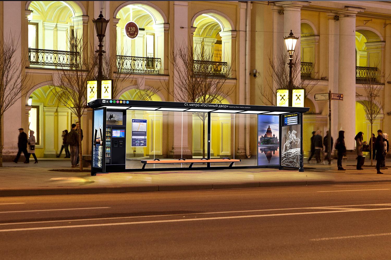 «Умная»остановка в Санкт-Петербурге, разработанная компанией «Городские инновации»