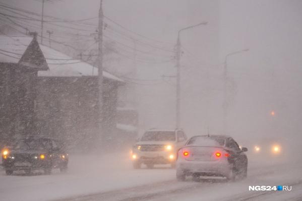 Ветер со снегом ожидается в Красноярске в пятницу