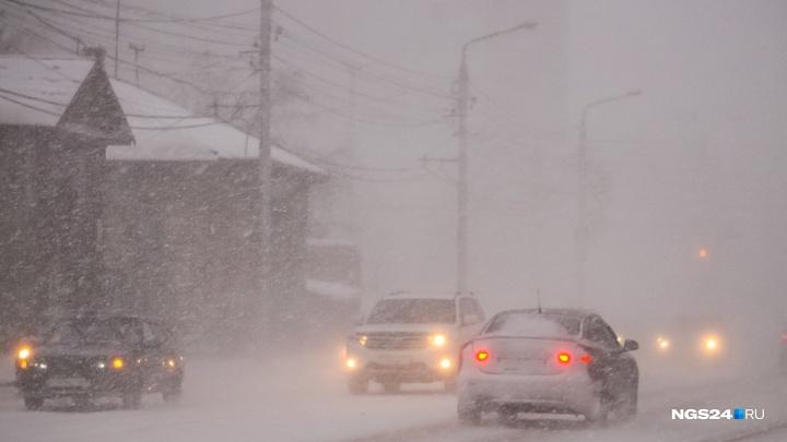 Ураганный ветер принесёт в Красноярск похолодание до –20 градусов