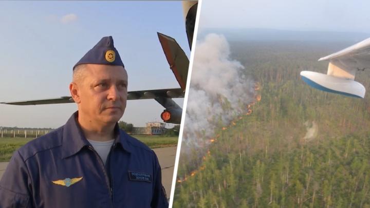 Военные летчики из Ростовской области отправились тушить пожары в Сибири